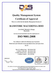 Certificate_SO1_1319_206