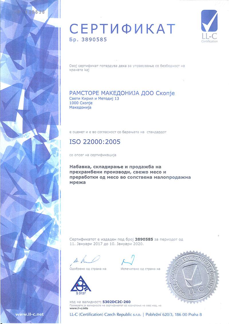 Sertifikat-ISO-2200-2005