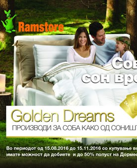 drm_golden_dreams