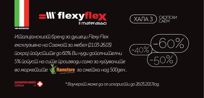 flaxi-flex2
