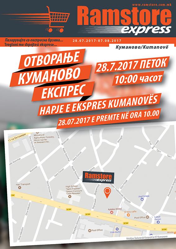 kumanovo-mkd_alb