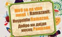 RAMAZAN-2018