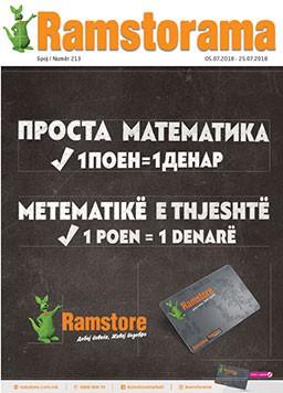 ram_213_alb