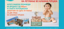 sliki za web pampers