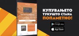 ramstor-mobilna-aplikacija