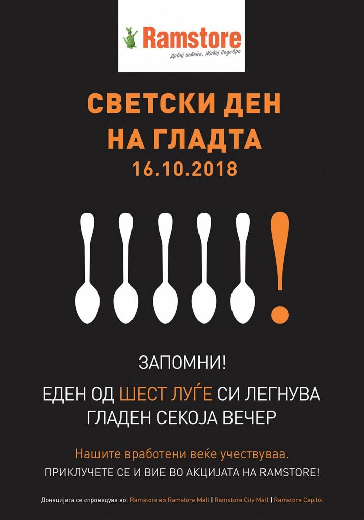 Poster-Kupuvaci-(007)