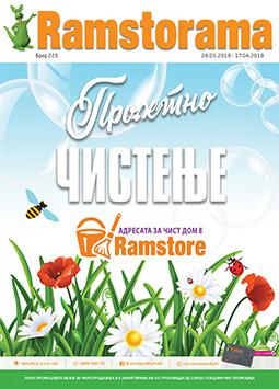ramstorama-225