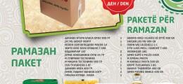 PAKET-RAMAZAN-300-ALB