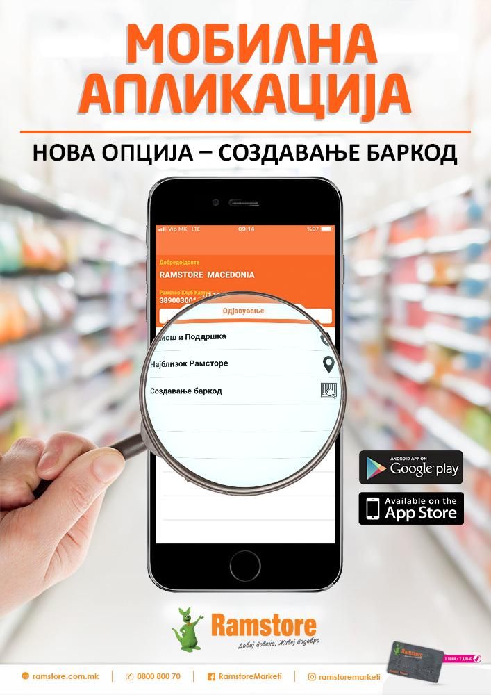 aplikacija 1