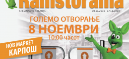 nov-market