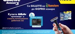 Gillette-web-fb-_1140x700