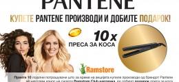 Pantene_-podarok_Ramstore-1140x700-px
