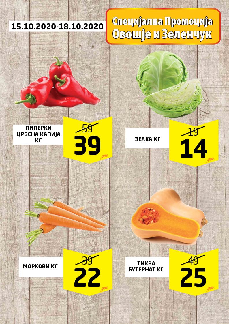 ovoshe i zelencuk a42