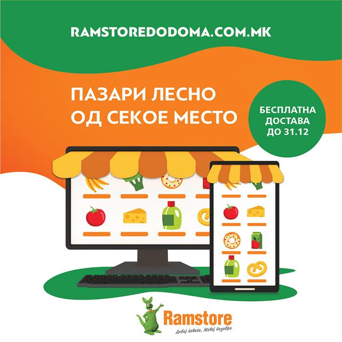 Ramstore-do-doma_SM_1000x1000px_prvw