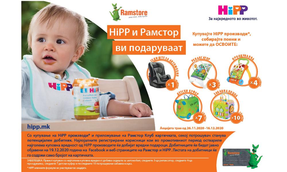 HiPP Dobitnici_22122020