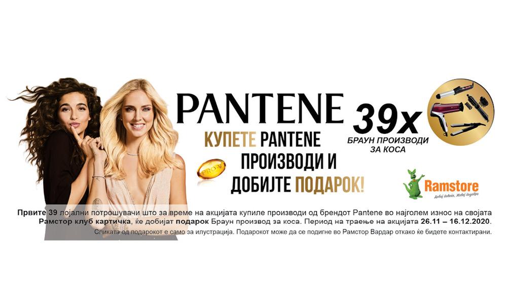 web aplikacija9
