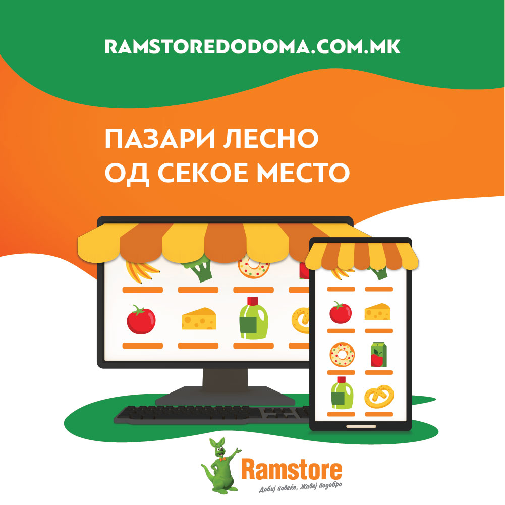 Ramstore-do-doma_SM_1000x1000