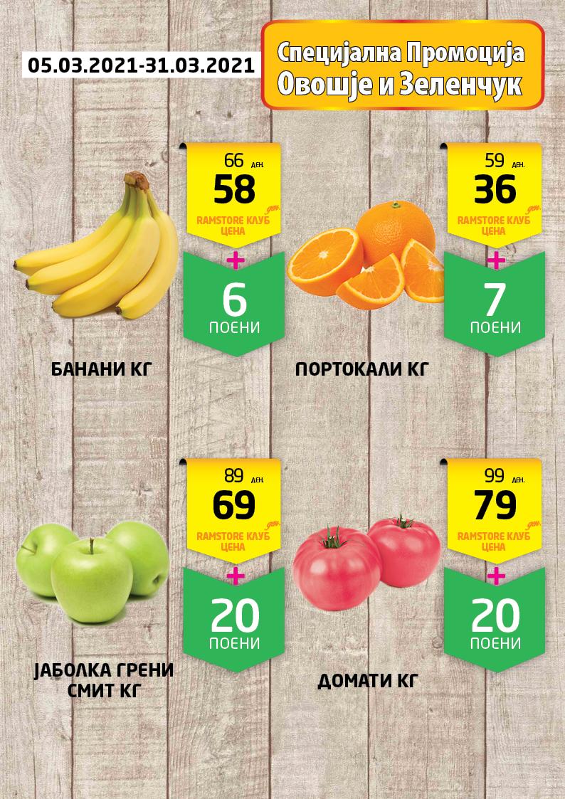 ovoshe i zelencuk POENI OD 5.3-31.3