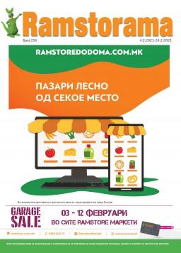 web RAMSTORAMA 256_MKD