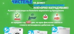 P&G_Ramstore-1000x1000px