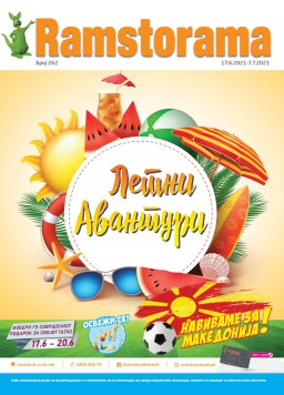 web ramstorama 262 mk