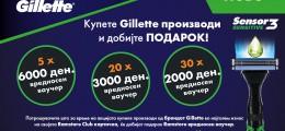 Gillette_Ramstore-initiative_1000x600px